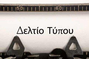 deltio_tupou