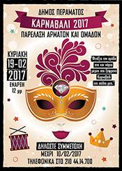 karnival Perama 2017_c